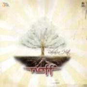 download lagu Naff Kaulah Hidup dan Matiku