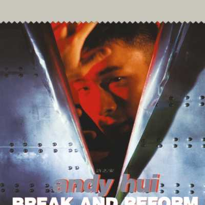 许志安 - 华星40系列: Break and Reform Collection