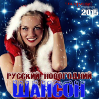 When Moscow Goes to Bed Mafik MP3