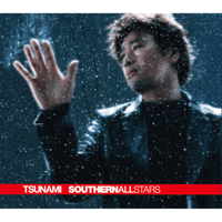Tsunami Southern All Stars MP3