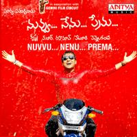 Preminche Premava Shreya Ghoshal & Naresh Ayar MP3