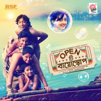 Bandhu Chol Anupam Roy MP3