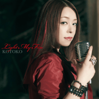 Light My Fire KOTOKO MP3