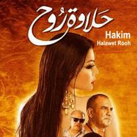 Halawet Rooh Hakim