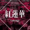Free Download ShiroNeko Gurenge (From