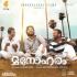 Sanjeev T - Manoharam (Original Motion Picture Soundtrack) - EP