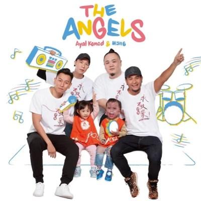 頑童MJ116 & 張震嶽 - THE ANGELS - Single