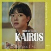 download lagu Ha Jin Own Pain (From