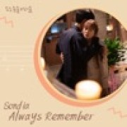 download lagu Sondia Always Remember