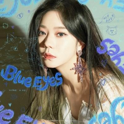 張紫寧 - Blue Eyes - Single
