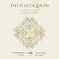 Free Download Sheikh Mishari Alafasy Al-Adhan Mp3