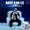 Salim-Sulaiman - Date Kar Le (feat. Romy & Ajey Nagar CarryMinati) - Single