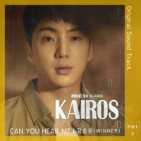 Download Mp3 Kang Seung Yoon - CAN YOU HEAR ME (From