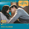 HA SUNG WOON - Fall in You mp3