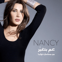 Aam Betghayyar Nancy Ajram song