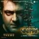 """Yuvan Shankar Raja - Valimai Motion Poster Theme (From """"Valimai"""")"""