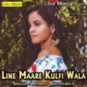 Bharat Bhojpuriya - Line Maare Kulfi Walawidth=