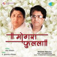 Ushakaal Hota Hota Asha Bhosle MP3
