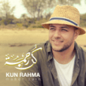 Free Download Maher Zain Kun Rahma (Long Version) Mp3