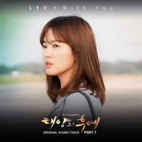 With You - Lyn