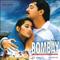 Tu Hi Re Hariharan & Kavita Krishnamurthy MP3
