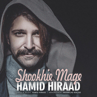 Shookhie Mage Hamid Hiraad MP3