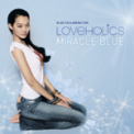Free Download Loveholics Miracle Blue Mp3