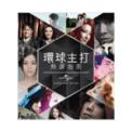 Free Download Hins Cheung 笑忘書 Mp3