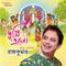 Duggi Elo Ghore Rajkumar MP3