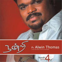 Thadumaarum Kaalgalai Kanden Ps. Alwin Thomas MP3