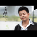 Free Download 王强 秋天不回来 Mp3