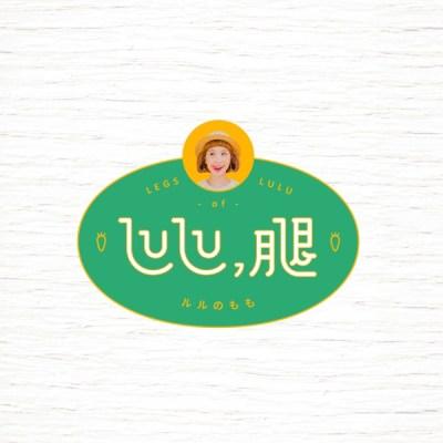 Lulu黄路梓茵 - LULU , 腿 - Single