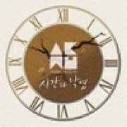 download lagu AKMU Time and Fallen Leaves