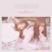 download lagu SBGB Card Captor Sakura (Instrumental)