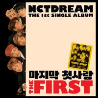 덩크슛 Dunk Shot NCT DREAM MP3