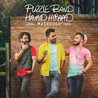 Mashoogh Puzzle Band & Hamid Hiraad