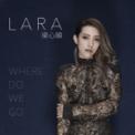 Free Download Lara Veronin Where Do We Go Mp3