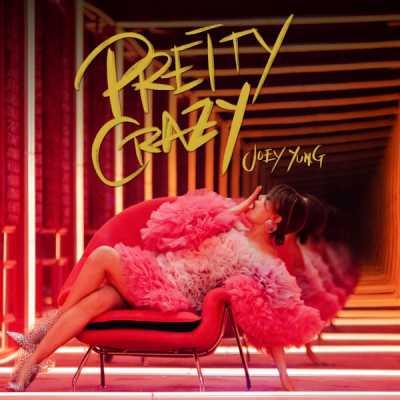 容祖兒 - Pretty Crazy - Single