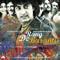 Roobaroo A. R. Rahman & Naresh Iyer MP3