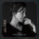 Baek Z Young - The Days We Loved