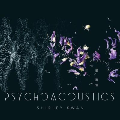 關淑怡 - Psychoacoustics