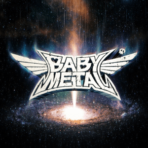 METAL GALAXY - METAL GALAXY mp3 download