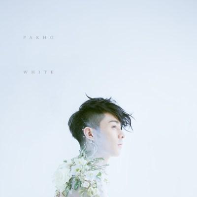 周柏豪 - WHITE