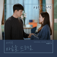 Download Mp3 IU - Give You My Heart