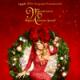 Mariah Carey - Oh Santa! (feat. Ariana Grande & Jennifer Hudson)
