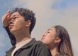 Febinda Tito - Intention (feat. Miss Anaquita)