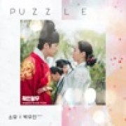download lagu SoYou & PARK WOO JIN PUZZLE