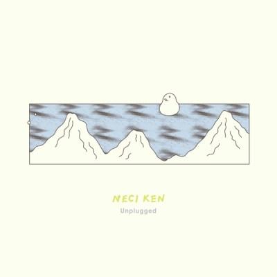 南西肯恩 - Unplugged - EP
