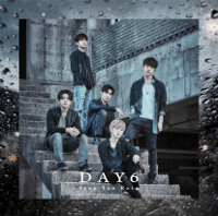 Stop the Rain DAY6 MP3