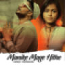 Venom Kul - Manike Mage Hithe (Hindi Version)